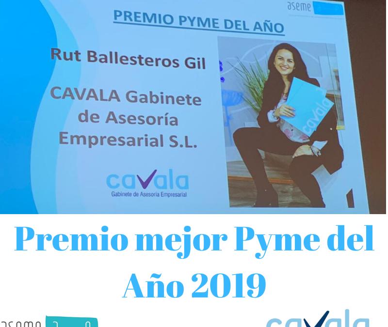 Premio mujer empresaria 2019 de ASEME: Pyme del Año CAVALA GAE SL.